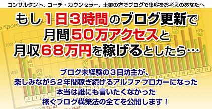 yamadacopy_1.jpg